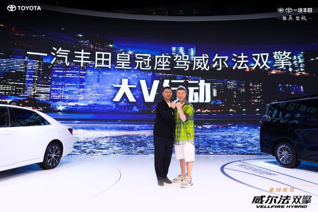 孫紅雷(スンホンレイ)深圳Motor Show参加